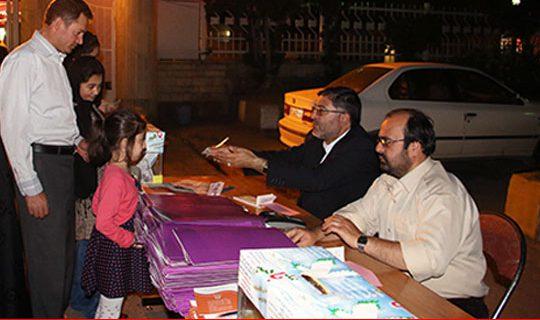 جشن گلریزان ستاددیه اردبیل برگزار شد
