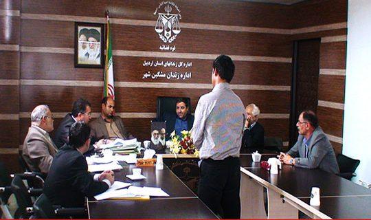 برگزاری جلسه هیأت مدیره ستاددیه استان در زندان مشگین
