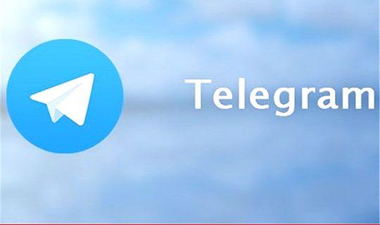 کانال رسمی خبری ستاددیه شعبه استان اردبیل در شبکه تلگرام راه اندازی شد
