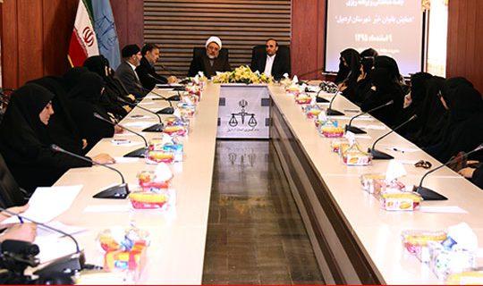 اولین جلسه هماهنگی و برنامه ریزی همایش بانوان خیر شهرستان اردبیل در دادگستری کل استان اردبیل برگزار شد