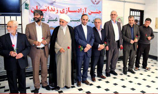 همزمان با فرا رسیدن عید سعید فطر ۴۴زندانی جرایم غیر عمد از ز ندان آزاد شدند