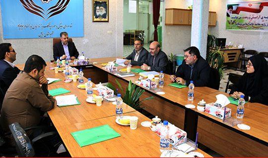 جلسه ی آموزشی توجیهی محققین نمایندگی ستاددیه ی استان اردبیل برگزار شد