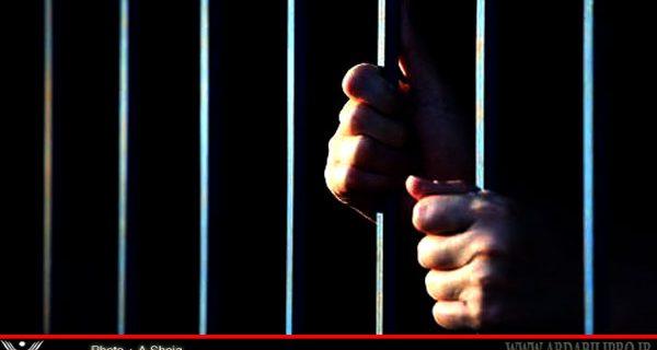آزادی ۲۱۹زندانی جرایم غیر عمد ومالی از زندان های استان اردبیل